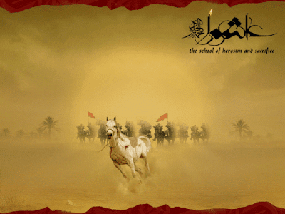 Muharram Latest HD Photos Free Download