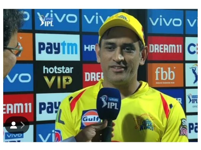 IPL 2019: MS Dhoni's emotional statement about CSK after the last home match