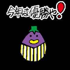 Eggplant (baseball)