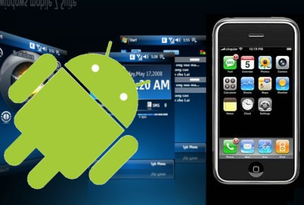 How To Mobile Application Development