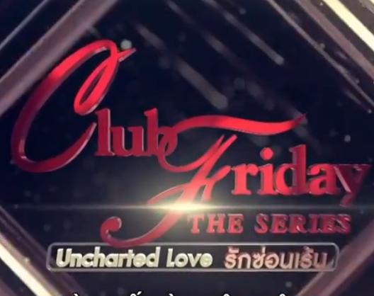 Giành Lấy Tình Yêu - Club Friday the Series (2021)