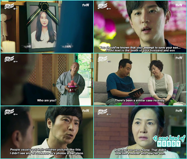 professor jo at bong pal mother in temple- Let's Fight Ghost - Episode 11 Review