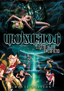 Urotsukidoji Legend of the Overfiend Episode 3 English Subbed