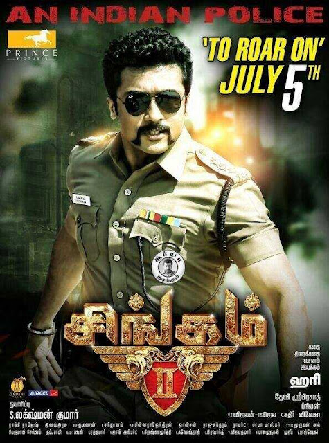 Singam2 exclusive mass posters release on july 5 Singam 2 pics