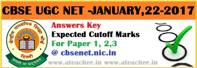 CBSE-UGC-NET-2017-Answers-Key-Expected-Cutoff-Marks-Score-For-Paper-123-cbsenetnicin.