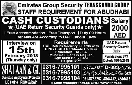 Cash Custodians jobs in Emirates Group Security for Abu Dhabi14 feb 2018