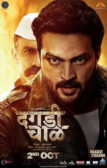 Dagadi Chawl 2015 Marathi DVDRip XviD 700mb