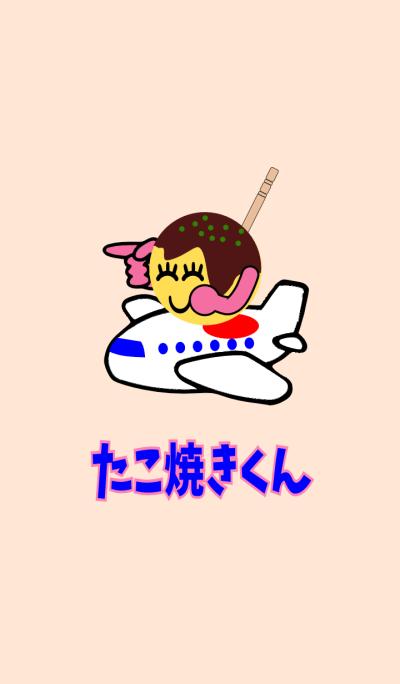Takoyaki boy