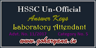 HSSC UnOfficial Answer Keys of Laboratory Attendant Held On 30.09.2018 Advt 11/2017 Cat. No. 5