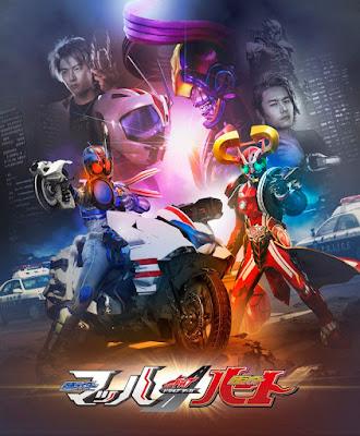 Kamen Rider Drive Saga: Kamen Rider Mach/Kamen Rider Heart