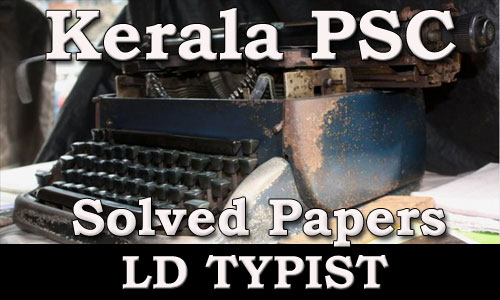 Kerala PSC Typist Solved Question Paper held on 28 May 2015
