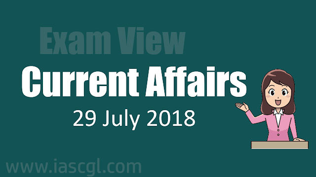 Current Affairs 29 July 2018