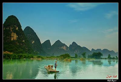 الصين بجمال طبيعتها الساحر 57409854.e0HA4XjQ.DS