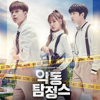 Download Mp3, MV, Video, [Single] Jo Eun Ae – Devil Inspector OST