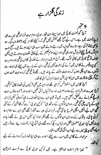 zindagi gulzar hai novel in english pdf download