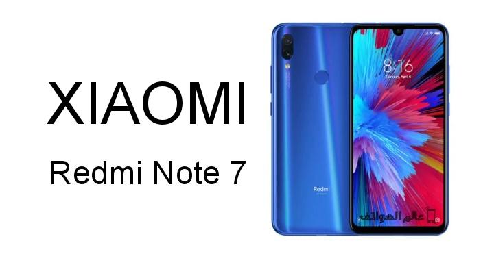 سعر Xiaomi Redmi Note 7 في سوريا