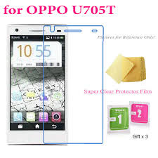 OPPO U705T Ulike2 Official USB Driver Download Here, OPPO Driver Model T29, Driver Type: CDC, VCOM, General, Shared Driver Support with windows Computer and Driver Size is 10 MB,