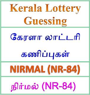 www.keralalotteries.info NR-84, live- NIRMAL -lottery-result-today,  Kerala lottery guessing of NIRMAL NR-84, NIRMAL NR-84 lottery prediction, top winning numbers of NIRMAL NR-84, ABC winning numbers, ABC NIRMAL NR-84  31-08-2018 ABC winning numbers,