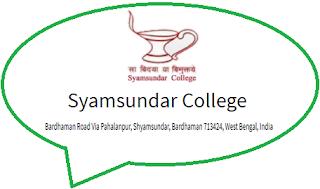 Shyamsundar College, Pahalanpur, Shyamsundar, Bardhaman - 713424, West Bengal