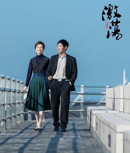 Vinh Hoa Lạc Lối - HTV7 (2020)