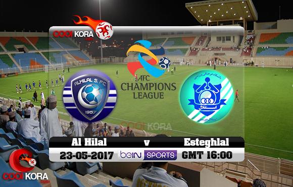 مشاهدة مباراة إستقلال خوزستان والهلال اليوم 23-5-2017 في دوري أبطال آسيا