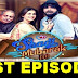 Shadi Mubarak Ho Episode 1 by Ary Digital on 29th June 2017