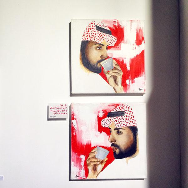 coffee art riyadh saudi arabia photo