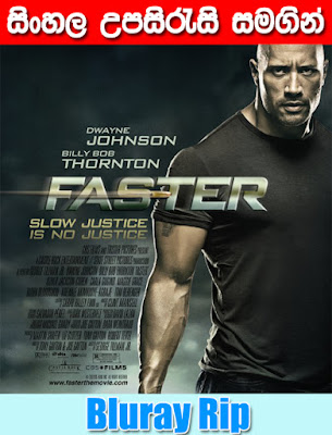 Faster 2010 Watch and Download