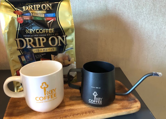 a photo of KEY COFFEE Drip-On review