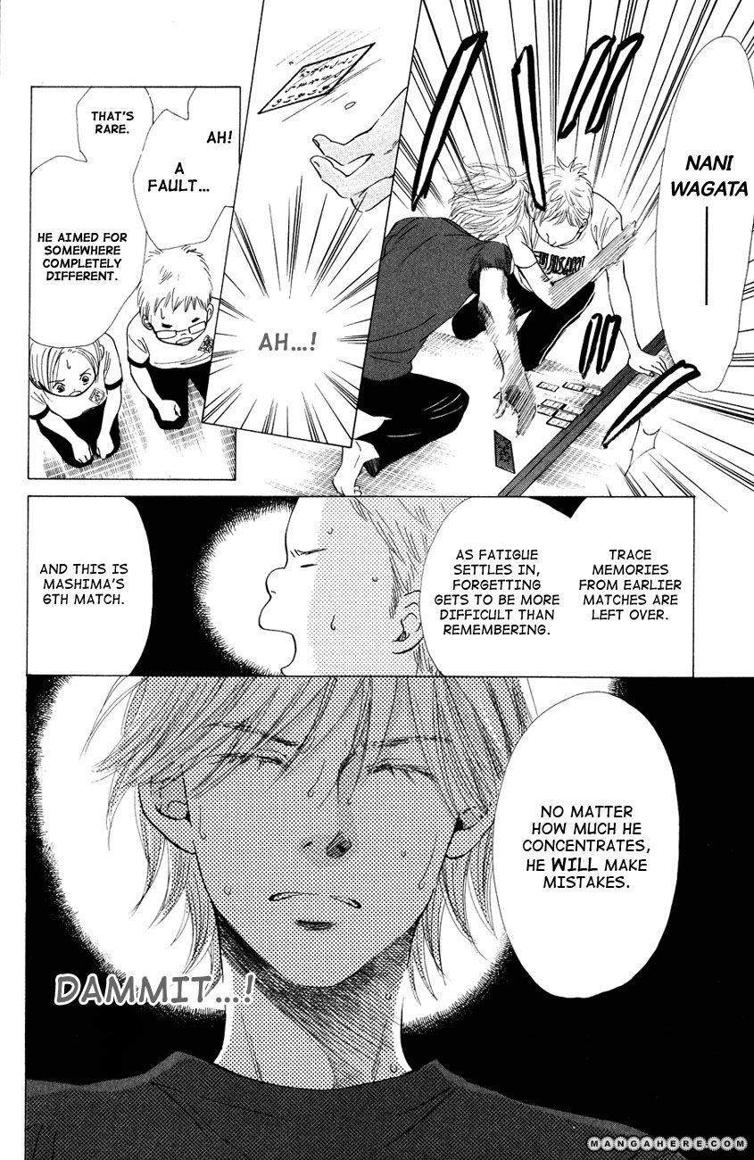 Chihayafuru - Chapter 28