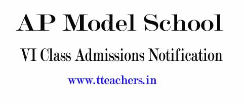 AP Model Schools Entrance Test 2016 Notification for VI Admissions