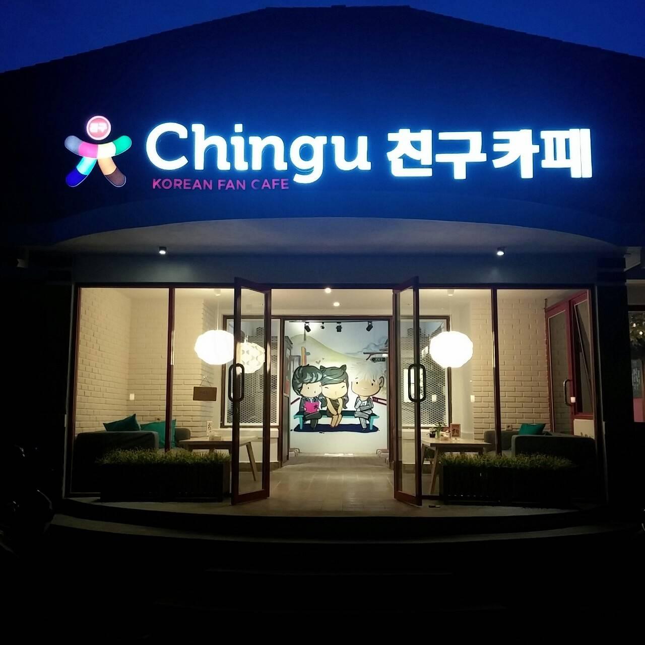 I Ching Asian Cafe - GESCHLOSSEN -