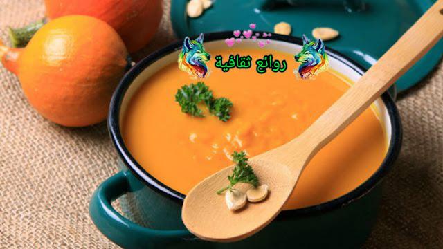 حساء القرع الأحمر بالقشدة