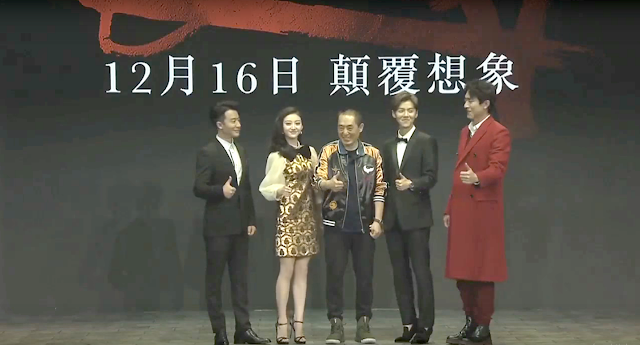 The Great Wall Press Conference