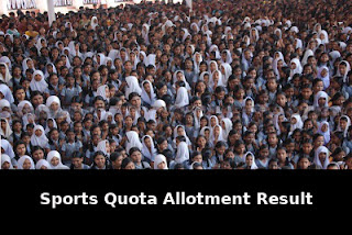 kerala sports quota allotment result
