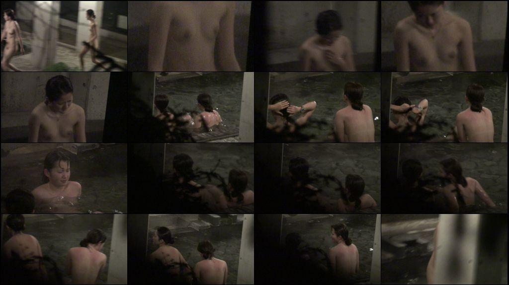 Aqua な露天風呂 Vol.349