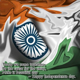 Happy Independence Day 2017 quotes messages