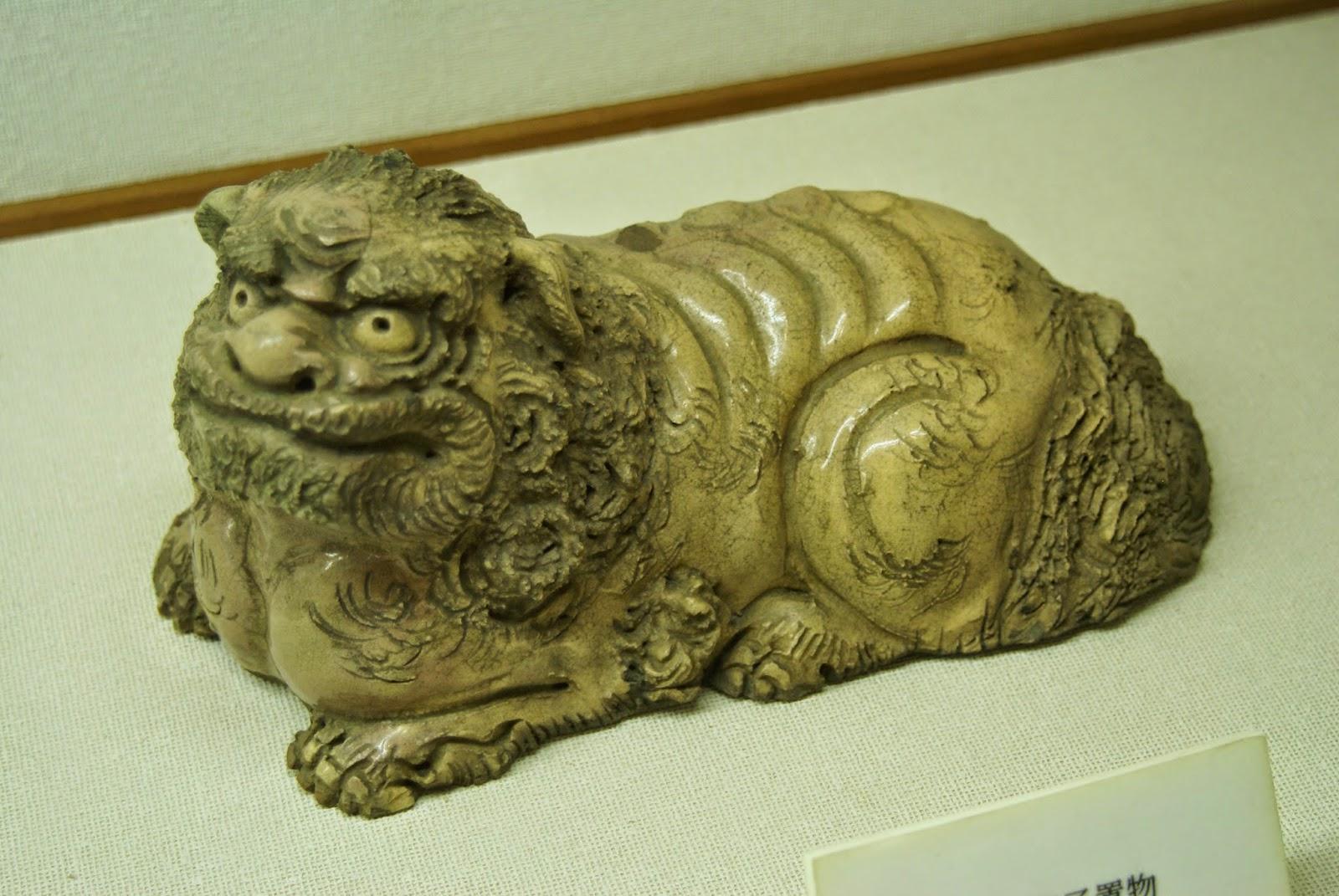 chien de fo céramique de Hagi epoque Edo