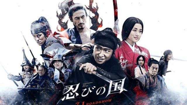 Hình ảnh Ninja Đối Đầu Samurai