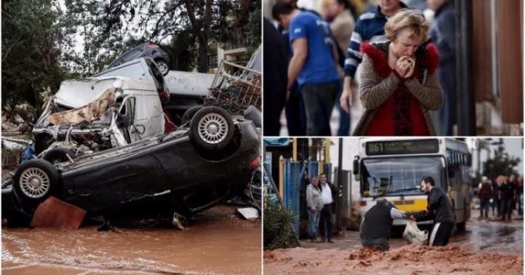 Ο Δήμος Αλιάρτου-Θεσπιέων συγκεντρώνει τρόφιμα για τους πλημμυροπαθείς του Ν.Καρδίτσας