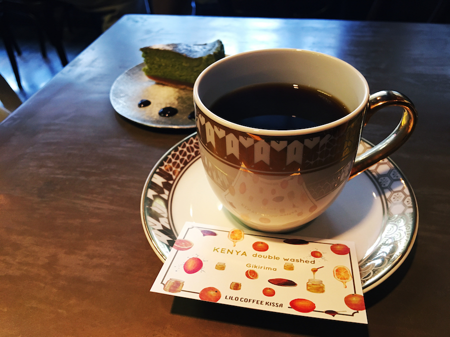 Manual brew black coffee from LiLo Coffee Roasters Osaka Japan