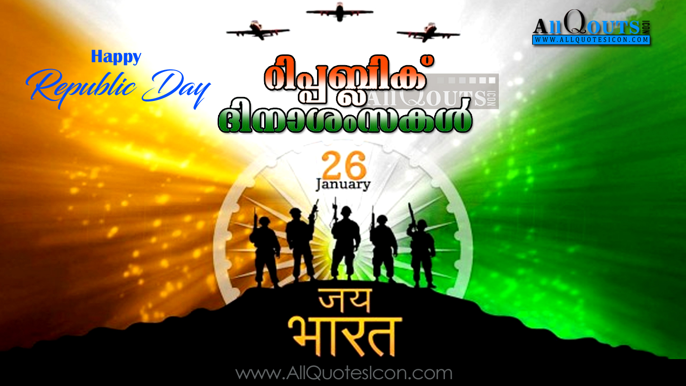 Happy Republic Day Greetings in Malayalam HD Wallpapers Best