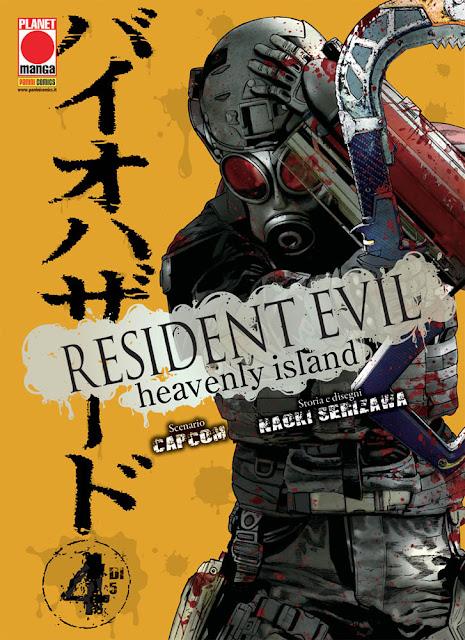 Resident Evil: Heavenly Island #4