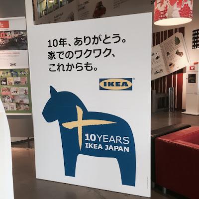 IKEA船橋がIKEA Tokyo-Bayに生まれ変わる