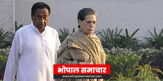 सोनिया गांधी ने कमलनाथ को कहा: गठबंधन की फाइनल डील शुरू करें | NATIONAL NEWS