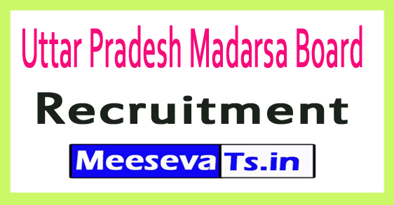 Uttar Pradesh Madarsa Board Recruitment