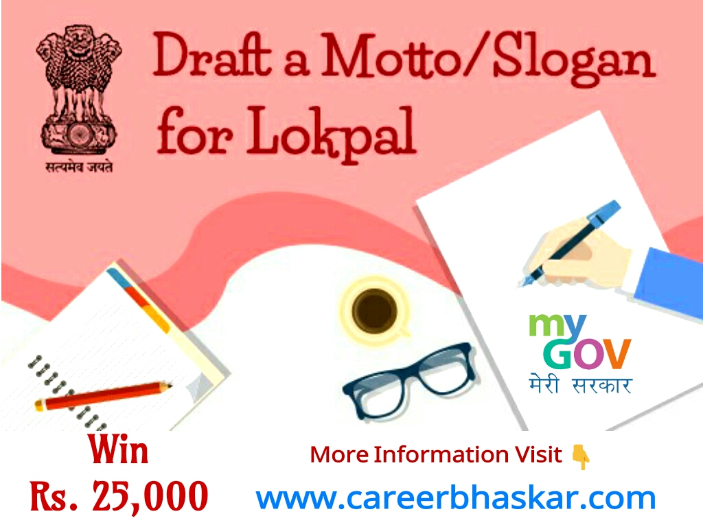 MyGov - Draft a Motto/Slogan for Lokpal