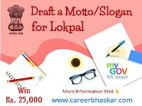 https://www.careerbhaskar.com/2019/05/mygov-draft-mottoslogan-lokpal.html