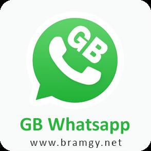 تحميل برنامج GB Whatsapp مجانا