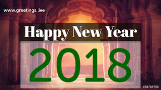 Old Fort arch entrance 2018 Greeting presents